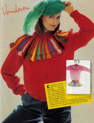 1981 - crazy fashion