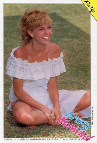 Kristy Mcnichol in the Pirate Movie